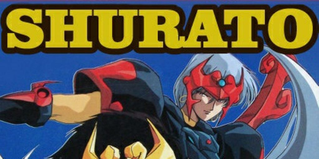 Shurato – Tatsunoko Production